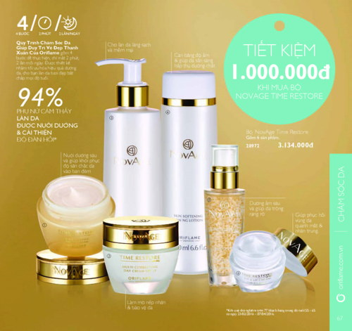 catalogue oriflame thang 7 2018